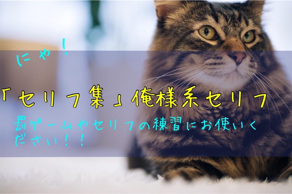 f:id:harukazu1:20190817084550j:image