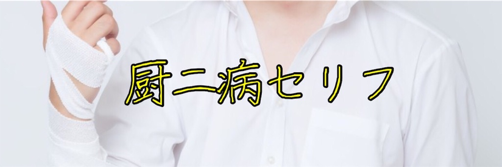f:id:harukazu1:20190819173307j:image