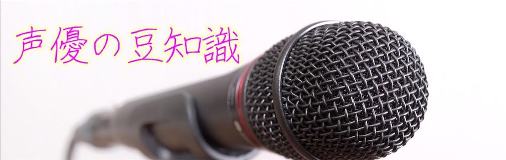 f:id:harukazu1:20190819182223j:image