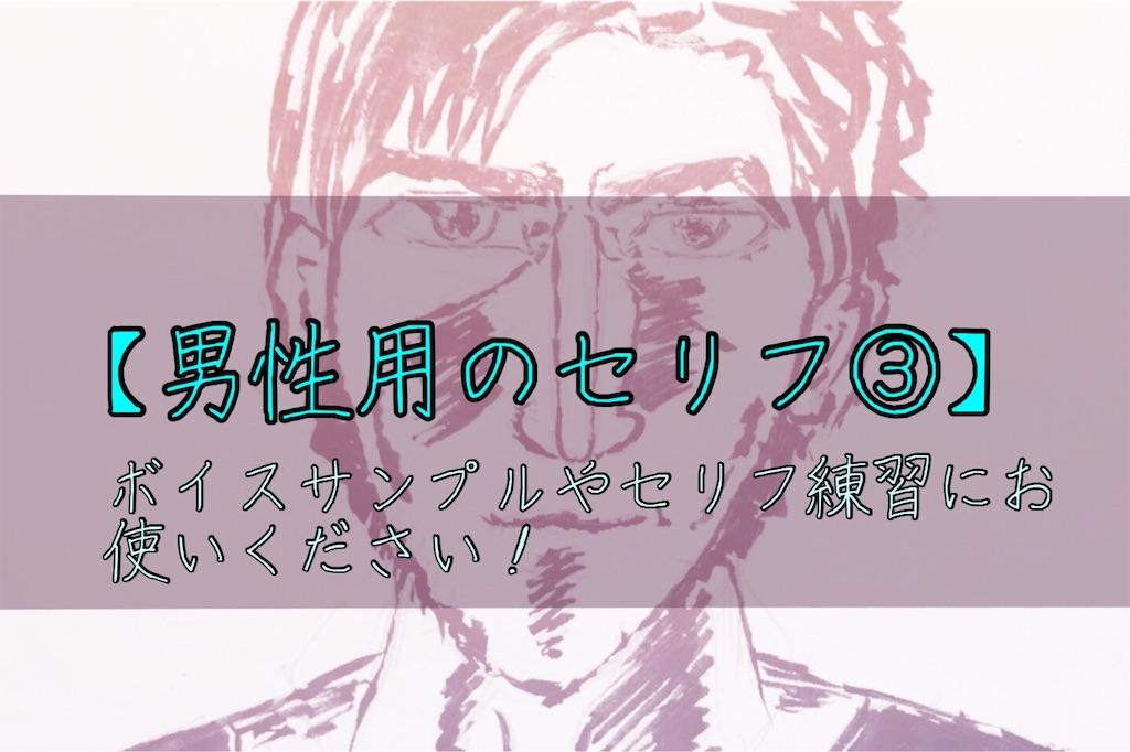 f:id:harukazu1:20190823170358j:image
