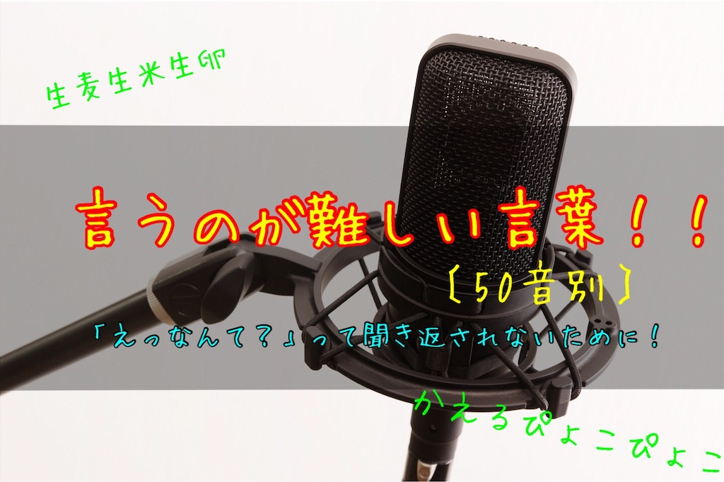 f:id:harukazu1:20190907031535j:image