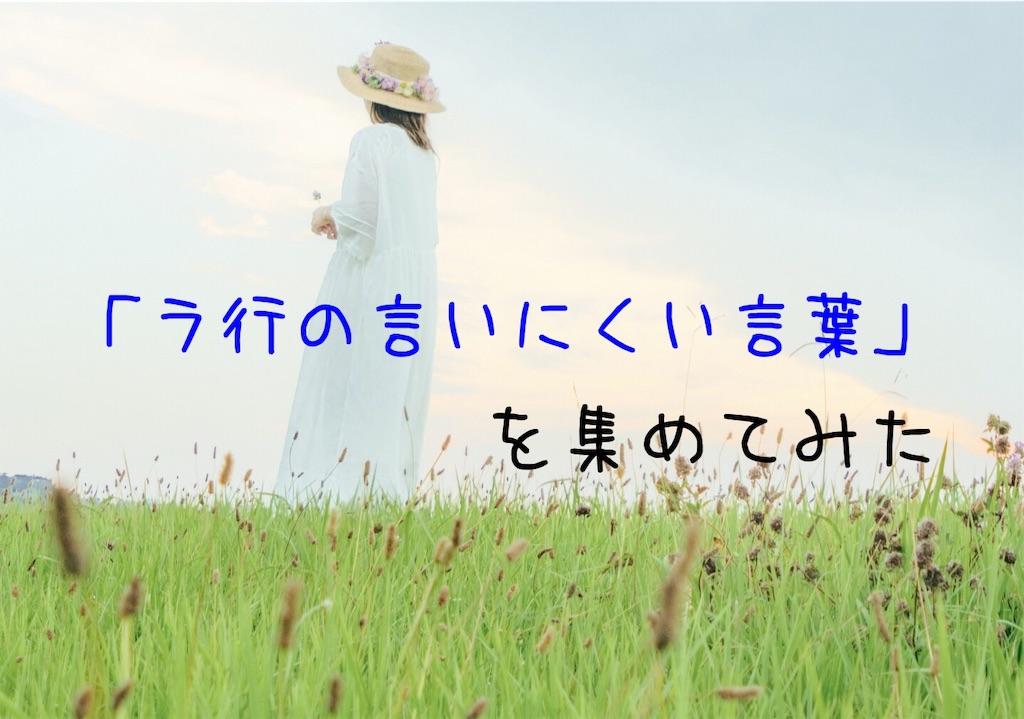 f:id:harukazu1:20190920080504j:image