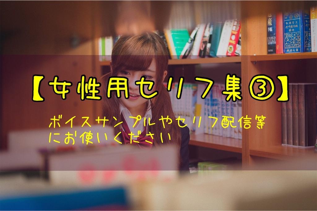 f:id:harukazu1:20191001170201j:image