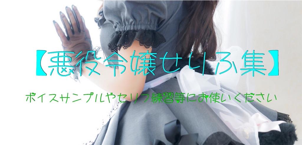 f:id:harukazu1:20191007223315j:image
