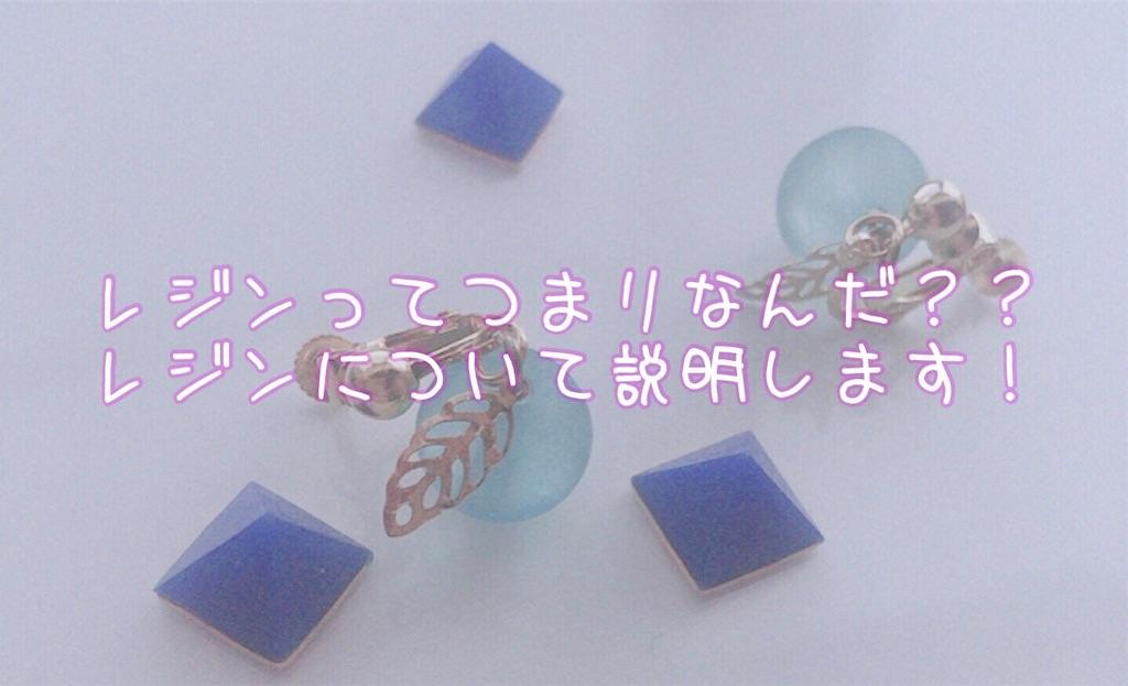 f:id:harukazu1:20191108152340j:image