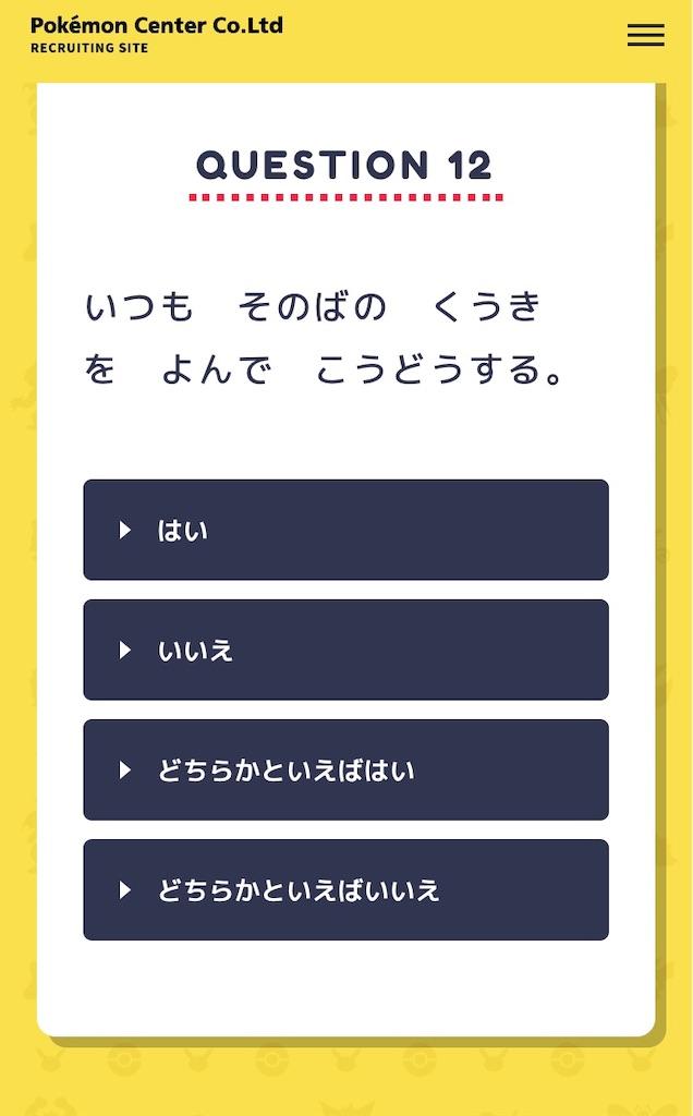 f:id:harukazu1:20191120141253j:image