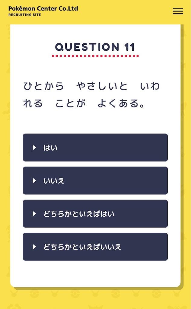 f:id:harukazu1:20191120141256j:image