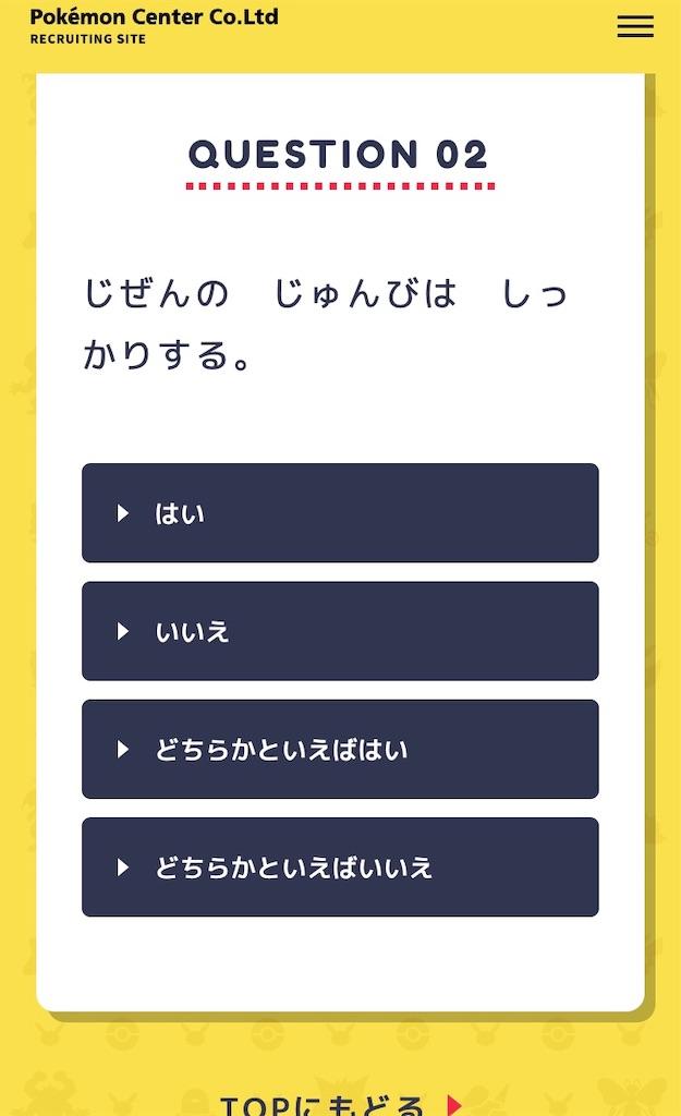 f:id:harukazu1:20191120141300j:image