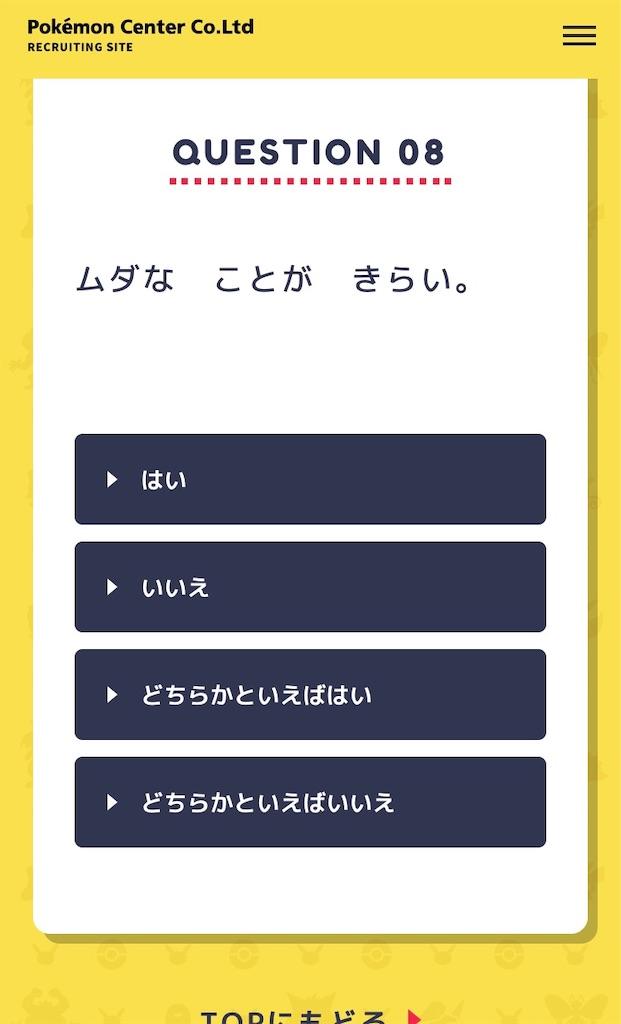 f:id:harukazu1:20191120141304j:image