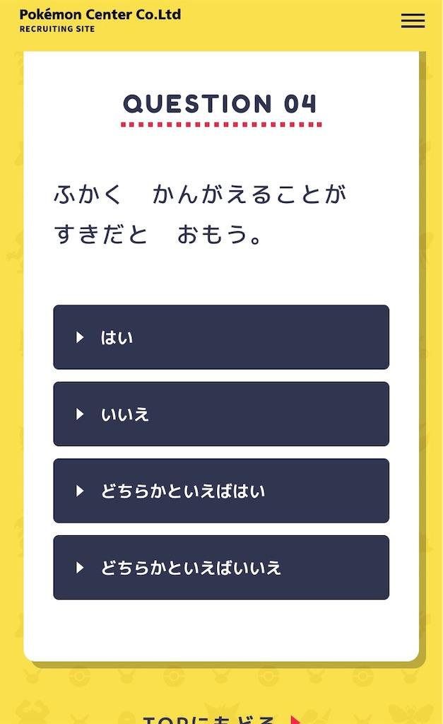 f:id:harukazu1:20191120141307j:image
