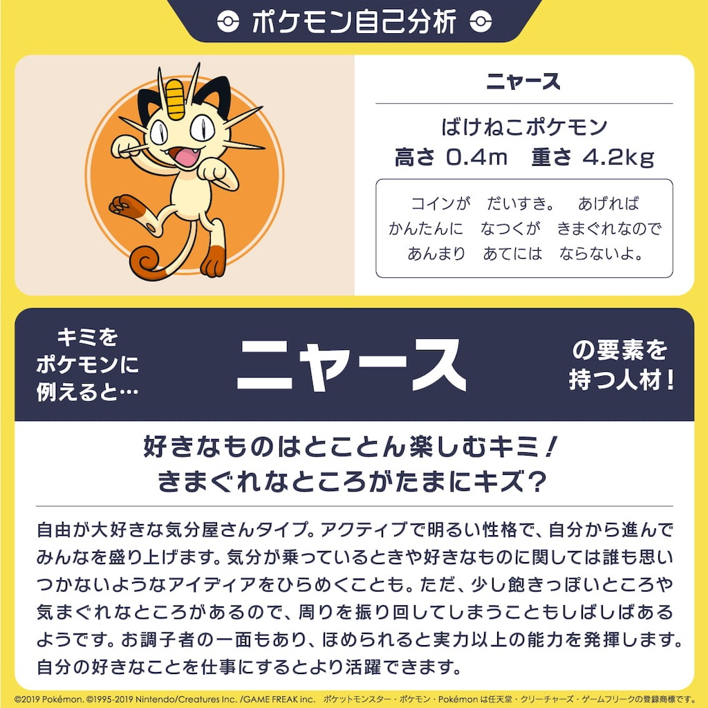f:id:harukazu1:20191120141312j:image