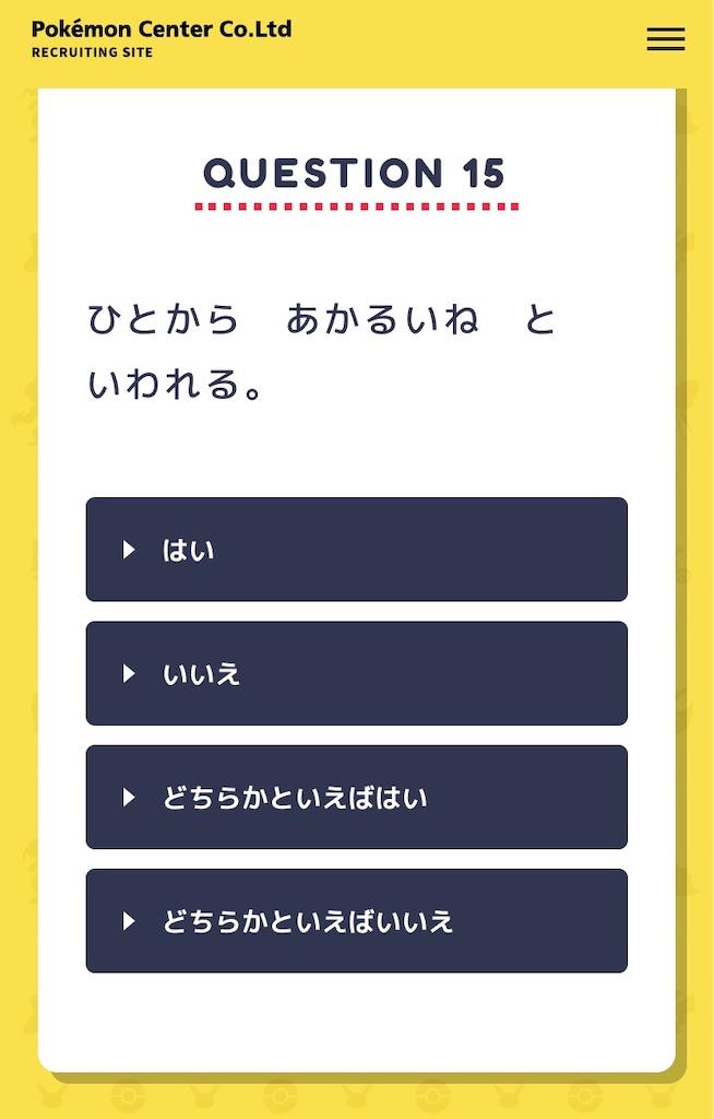 f:id:harukazu1:20191120141315j:image