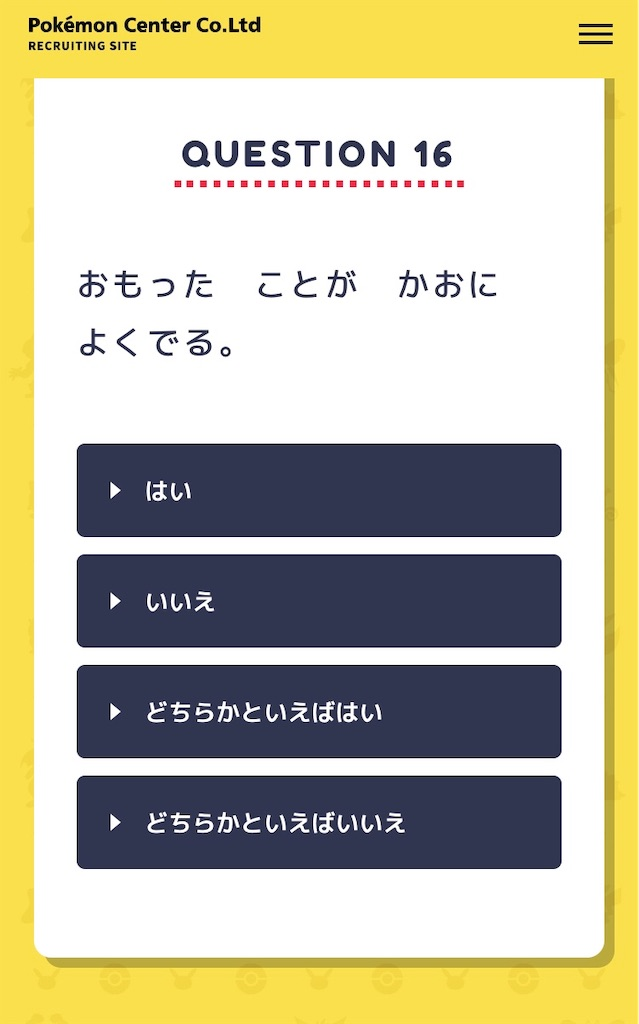 f:id:harukazu1:20191120141318j:image