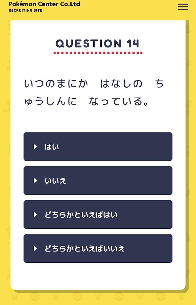 f:id:harukazu1:20191120141320j:image