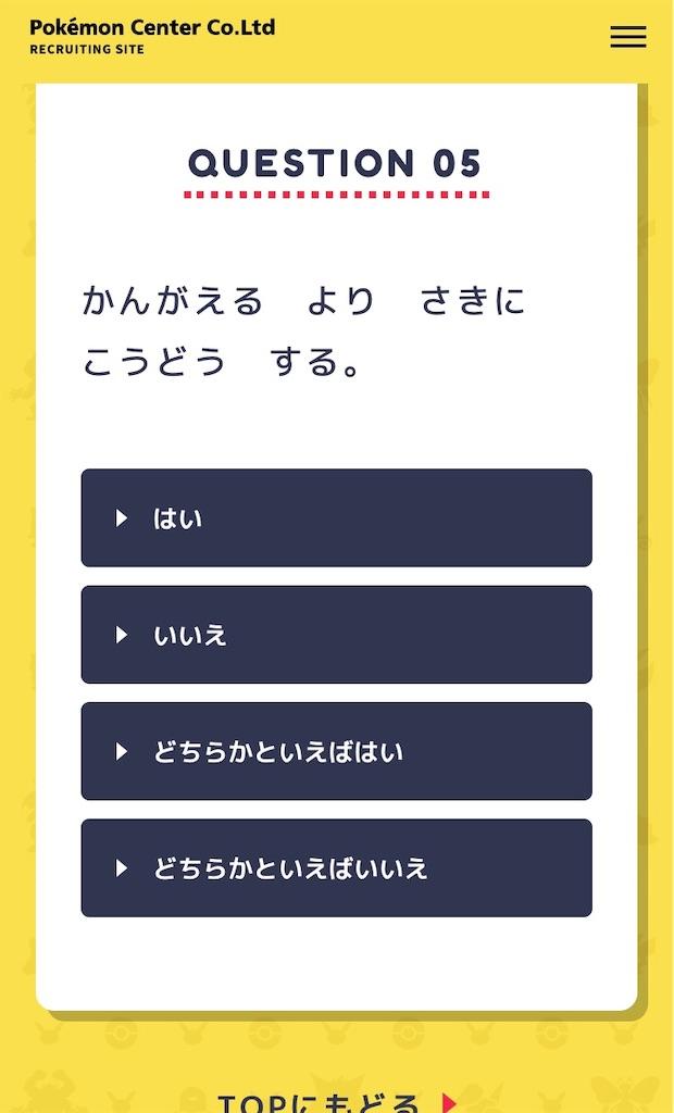 f:id:harukazu1:20191120141325j:image