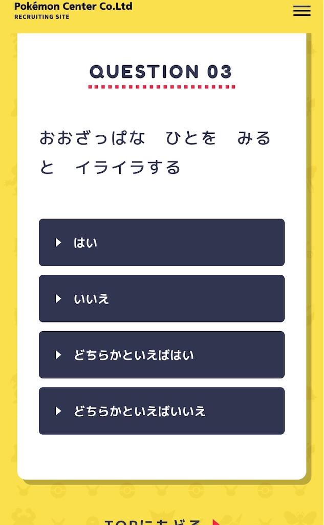f:id:harukazu1:20191120141328j:image