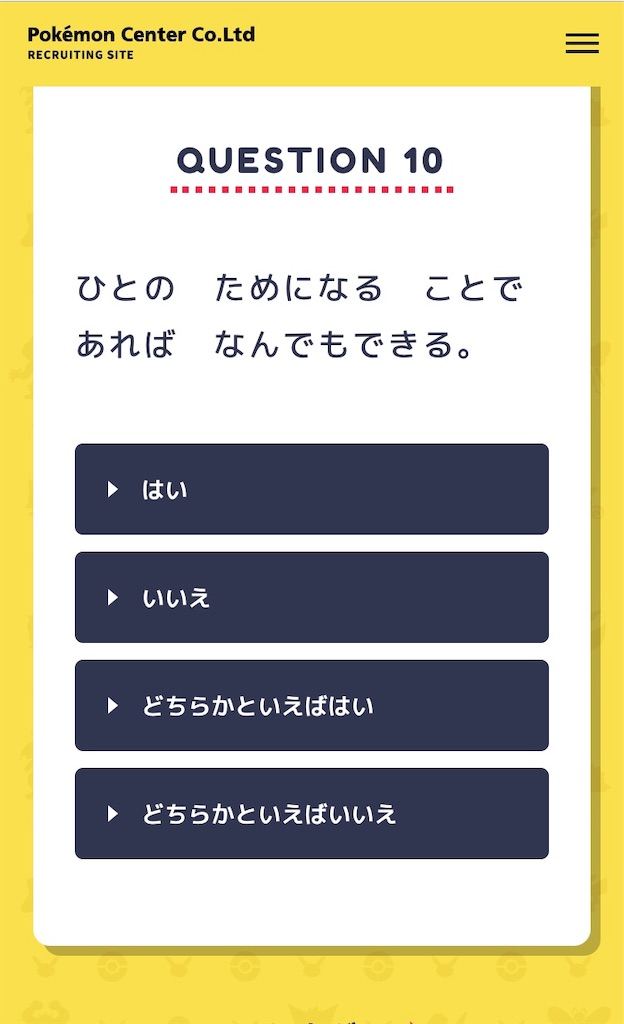 f:id:harukazu1:20191120141331j:image