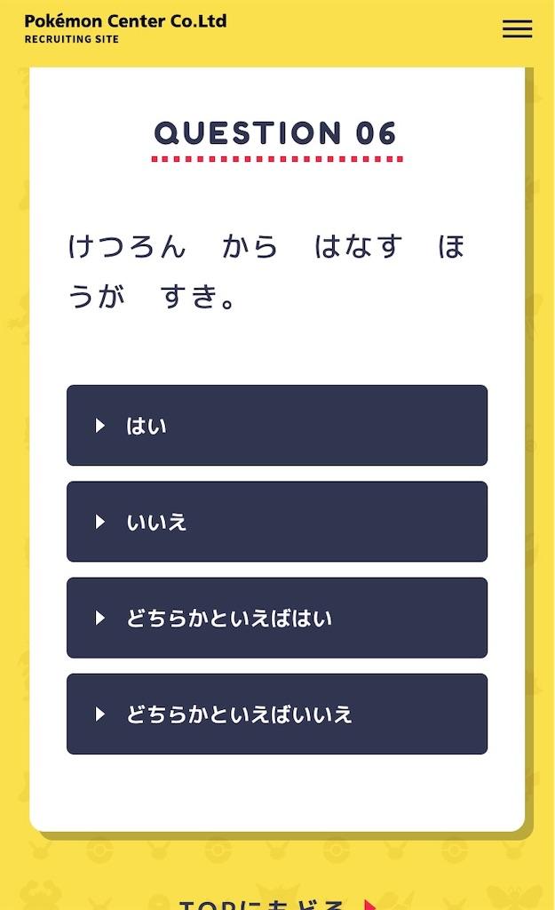f:id:harukazu1:20191120141335j:image