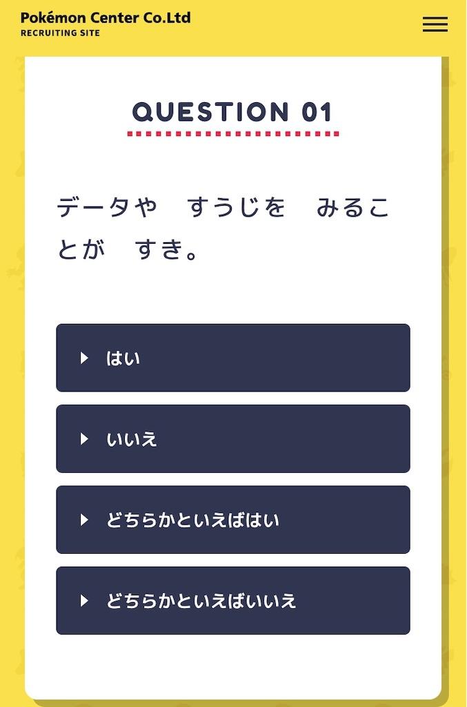 f:id:harukazu1:20191120141338j:image