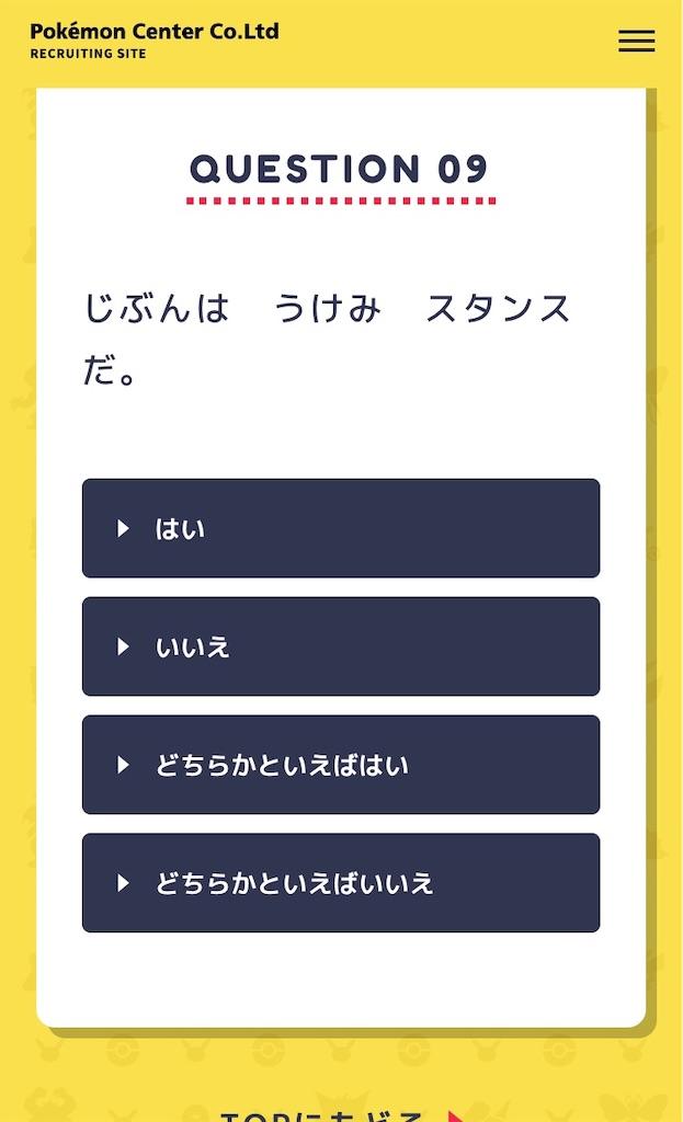f:id:harukazu1:20191120141344j:image