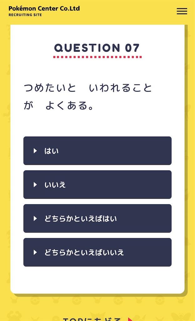 f:id:harukazu1:20191120141347j:image