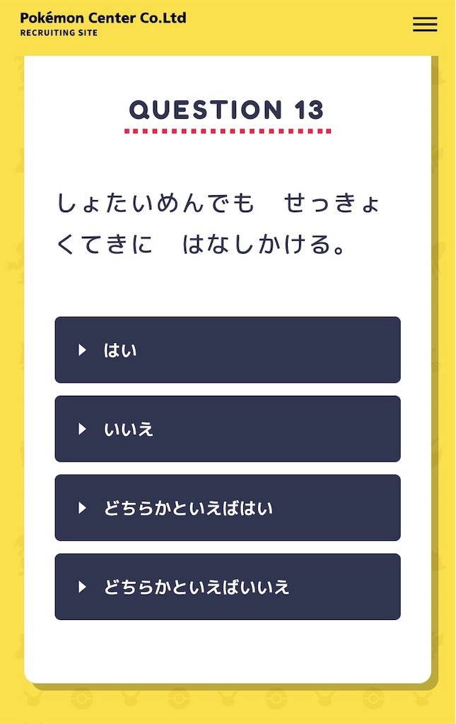f:id:harukazu1:20191120141350j:image