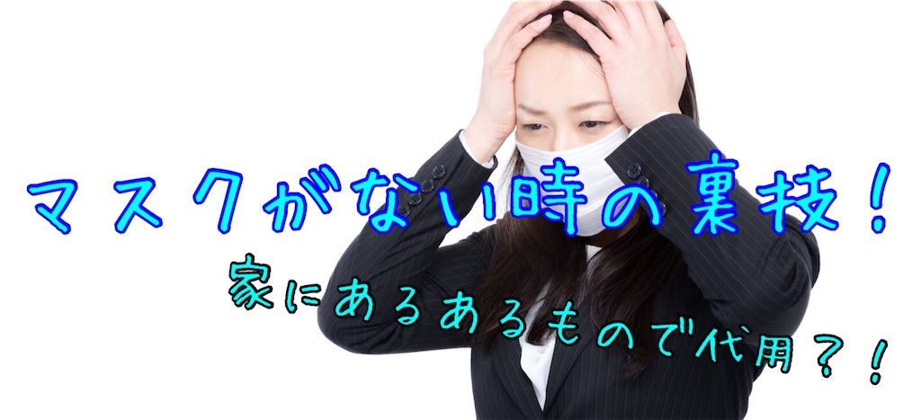 f:id:harukazu1:20191203133319j:image