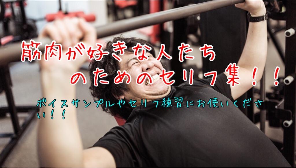 f:id:harukazu1:20191210220731j:image