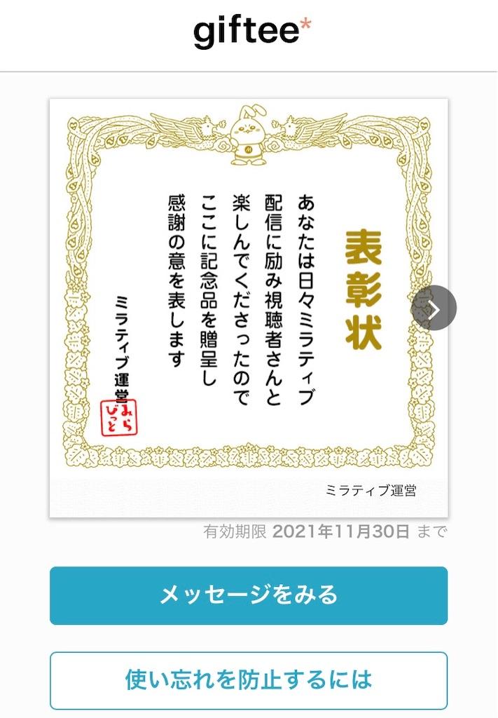 f:id:harukazu1:20191219113155j:image