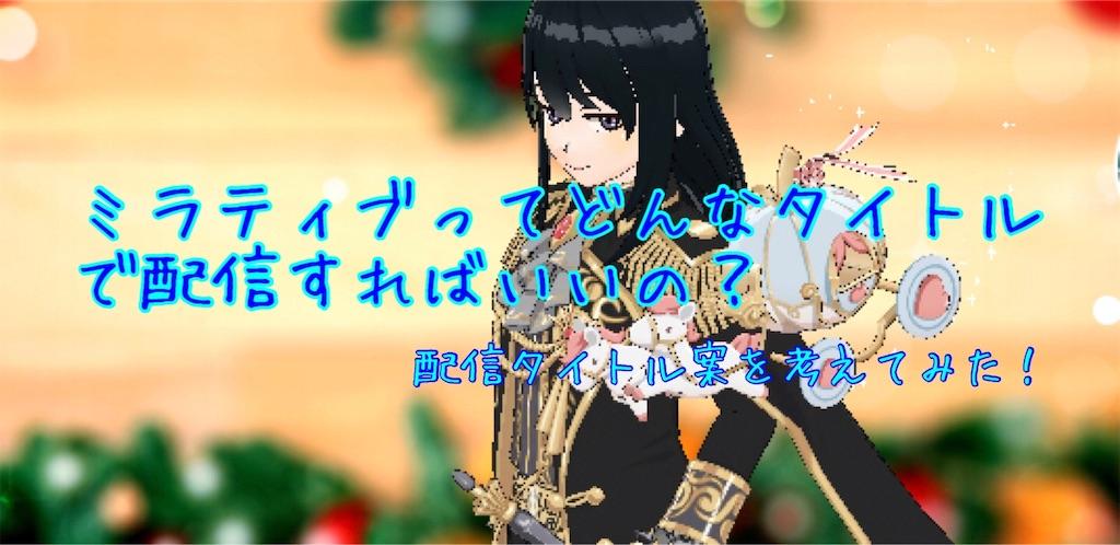 f:id:harukazu1:20191221001925j:image
