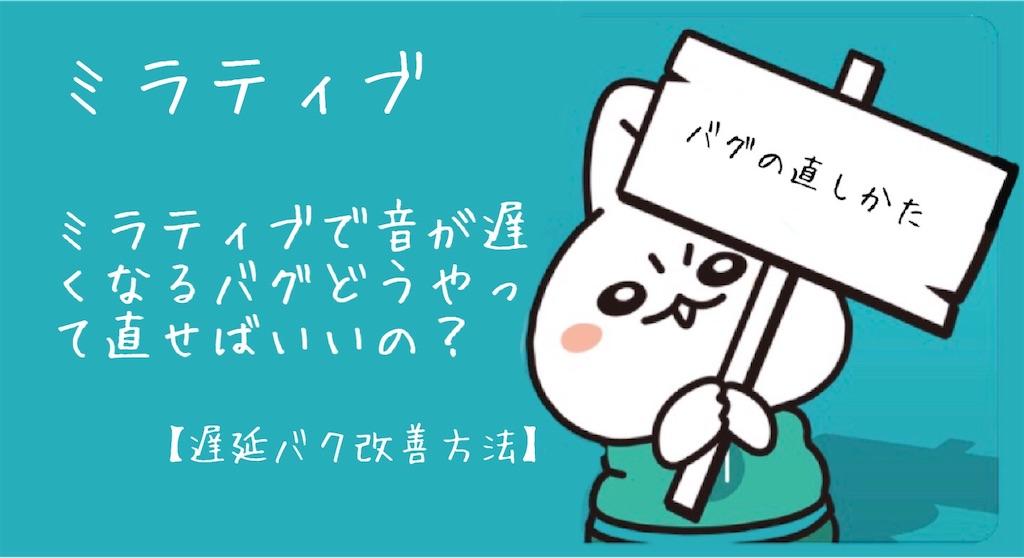 f:id:harukazu1:20191225000248j:image
