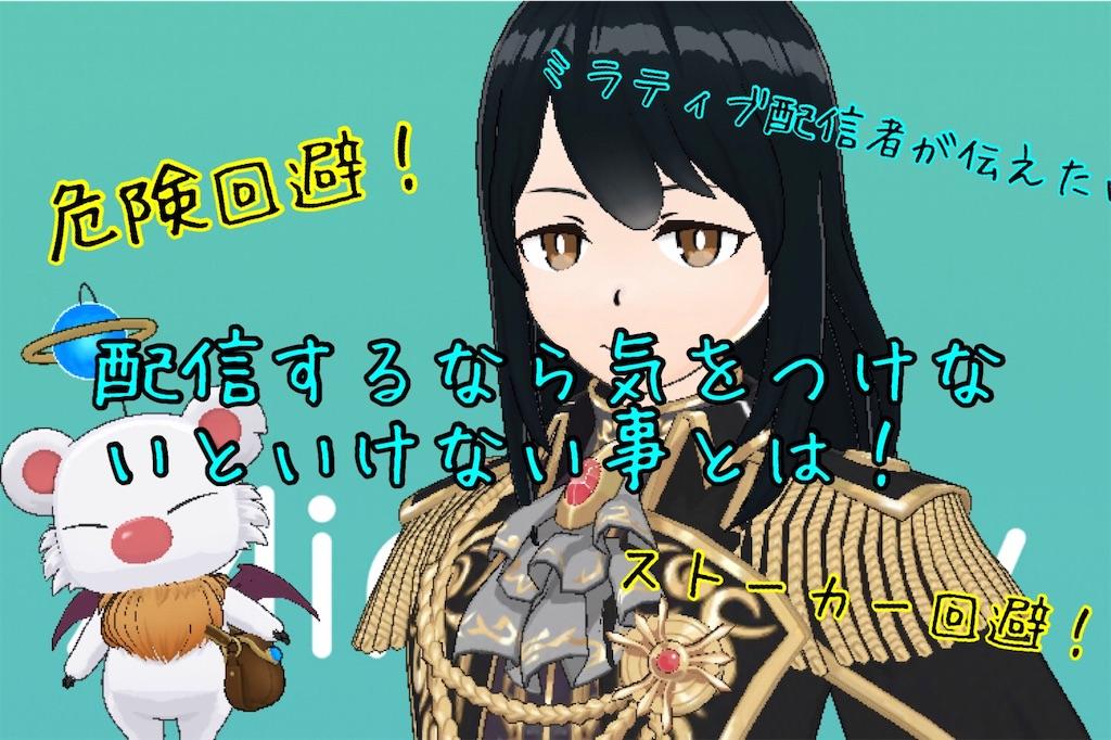 f:id:harukazu1:20200103181519j:image