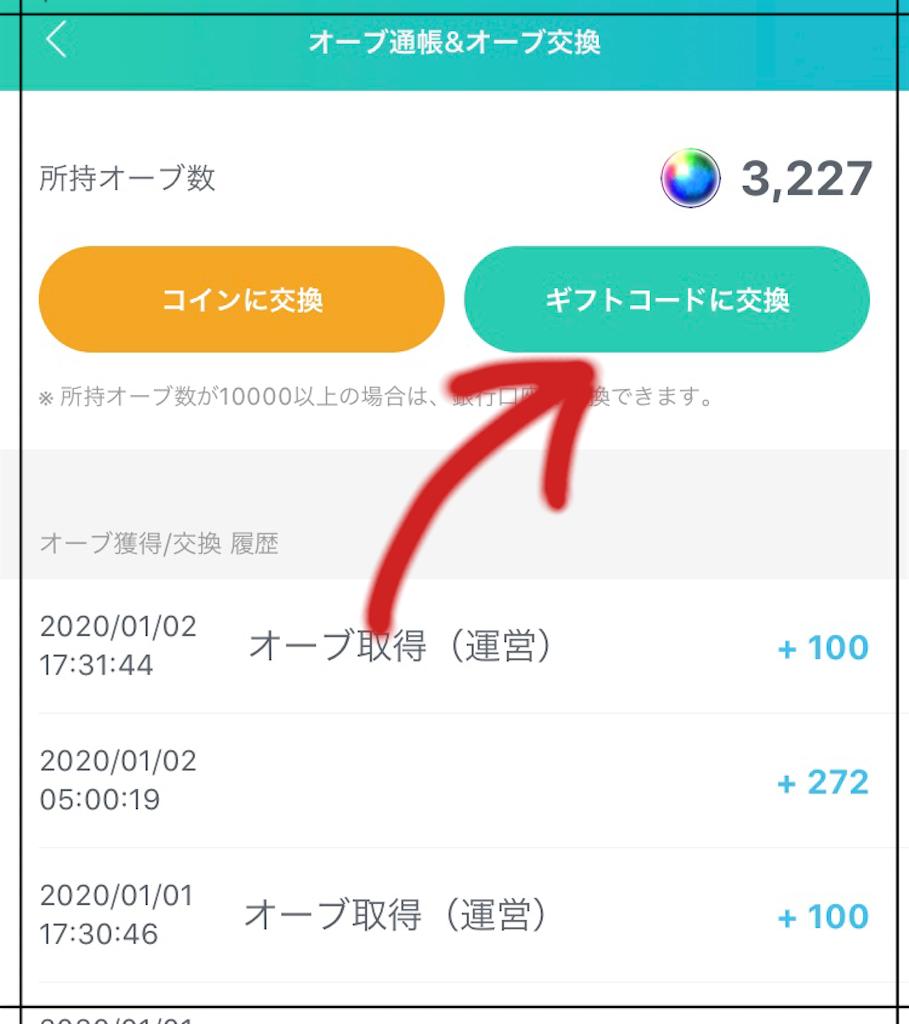 f:id:harukazu1:20200103235233p:image