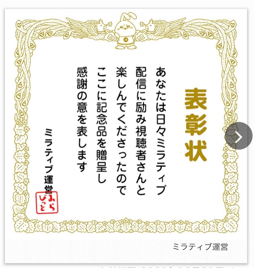 f:id:harukazu1:20200103235440j:image