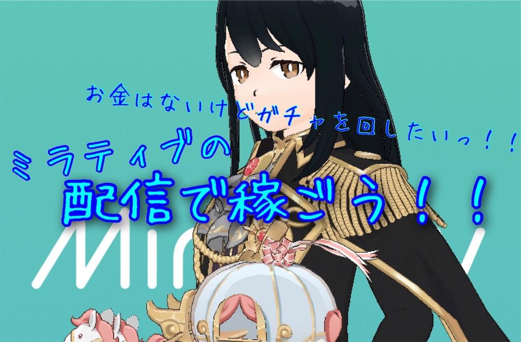 f:id:harukazu1:20200107125206j:image