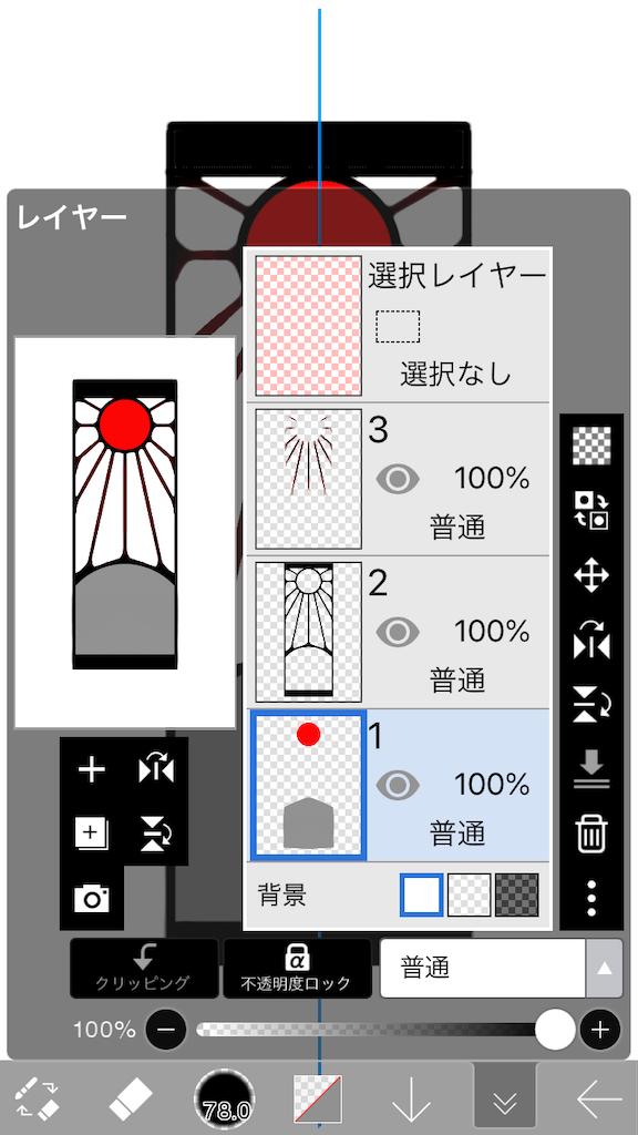 f:id:harukazu1:20200109051557p:image