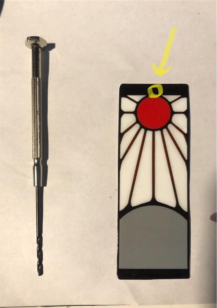 f:id:harukazu1:20200109052148j:image