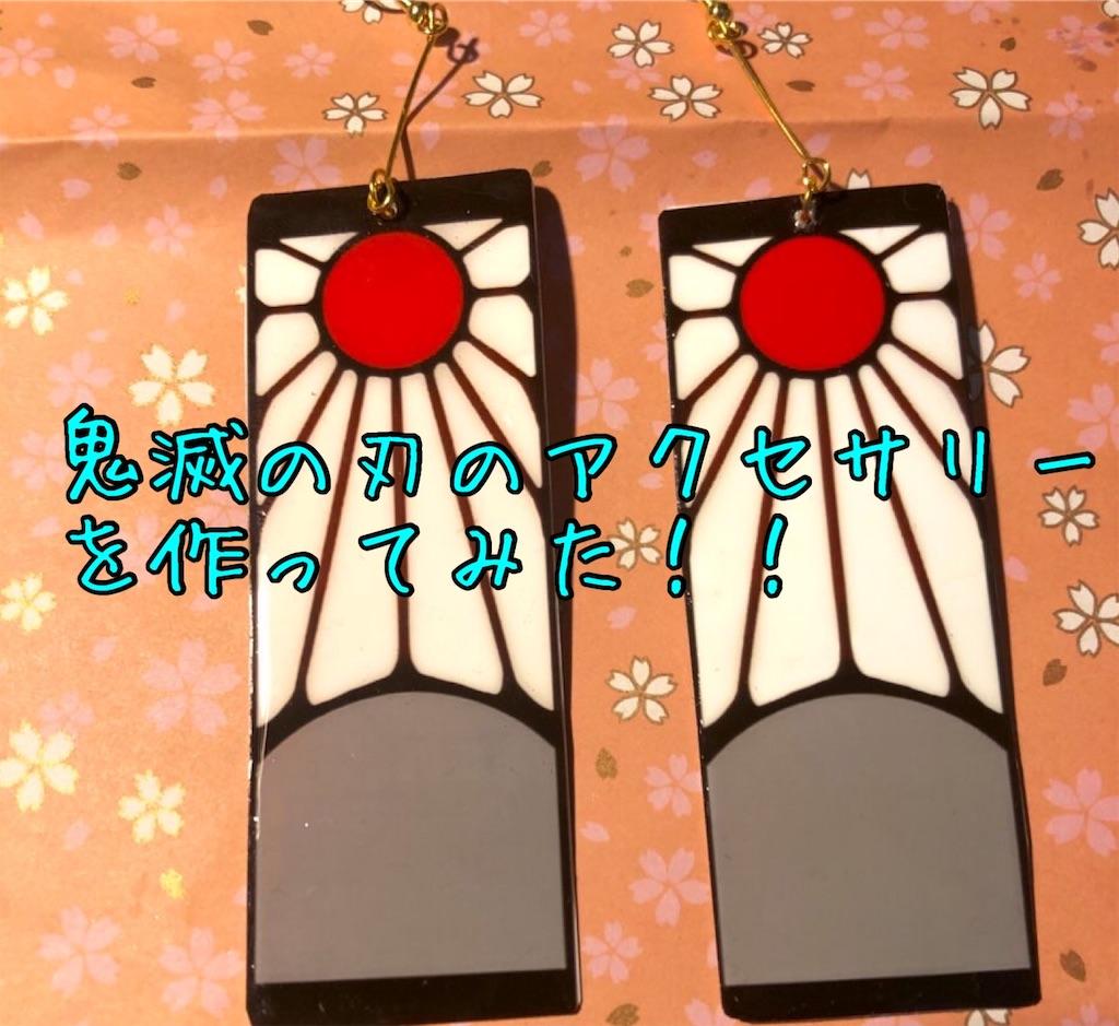 f:id:harukazu1:20200112100844j:image