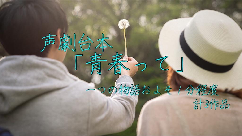 f:id:harukazu1:20200201103734j:image
