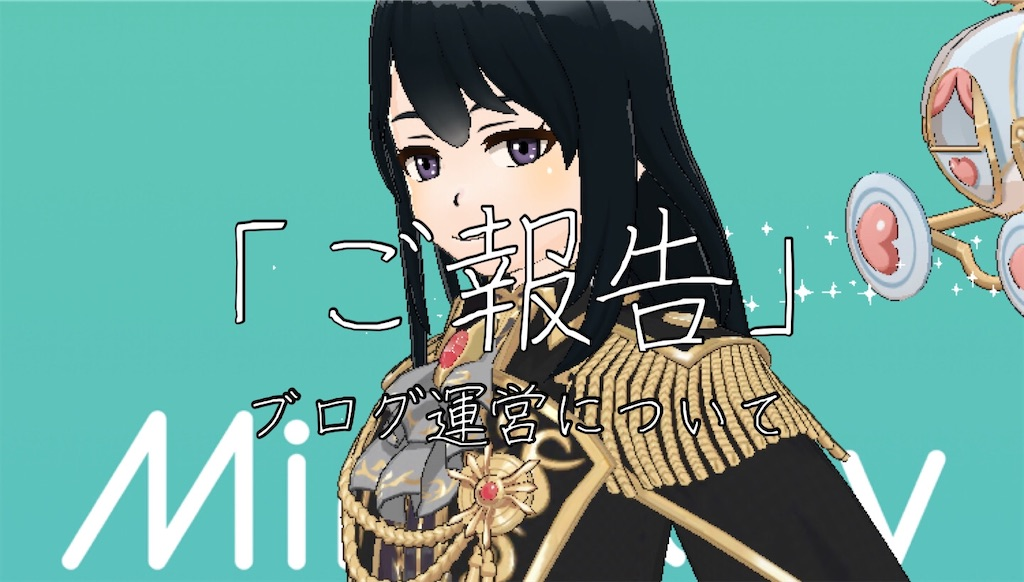 f:id:harukazu1:20200209201750j:image