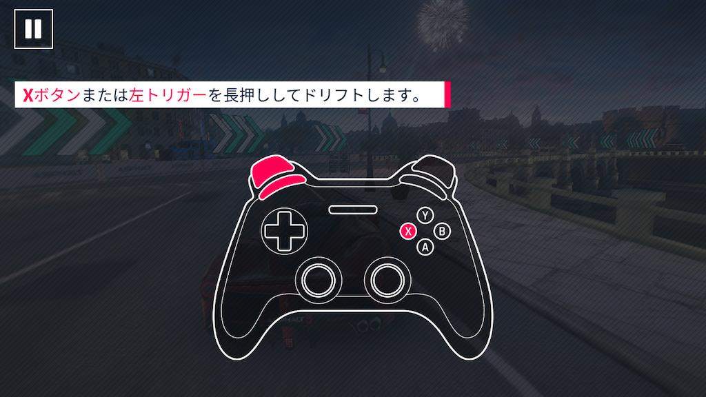f:id:harukazu1:20200308112405p:image