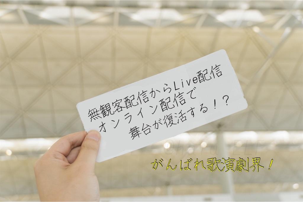 f:id:harukazu1:20200330030739j:image