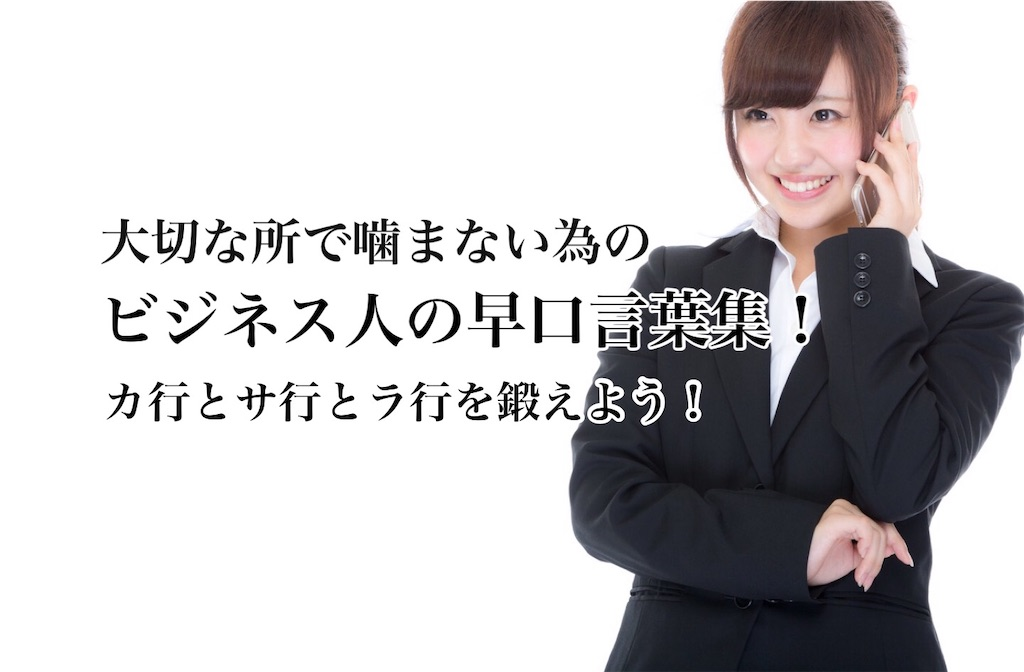 f:id:harukazu1:20200407094915j:image