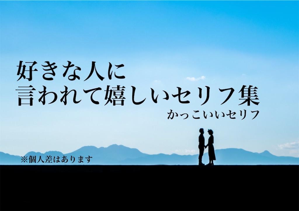f:id:harukazu1:20200419144002j:image