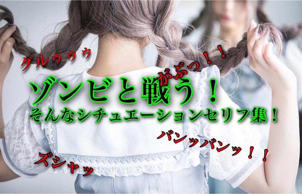 f:id:harukazu1:20200421223910j:image