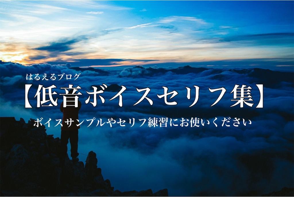 f:id:harukazu1:20200514142831j:image