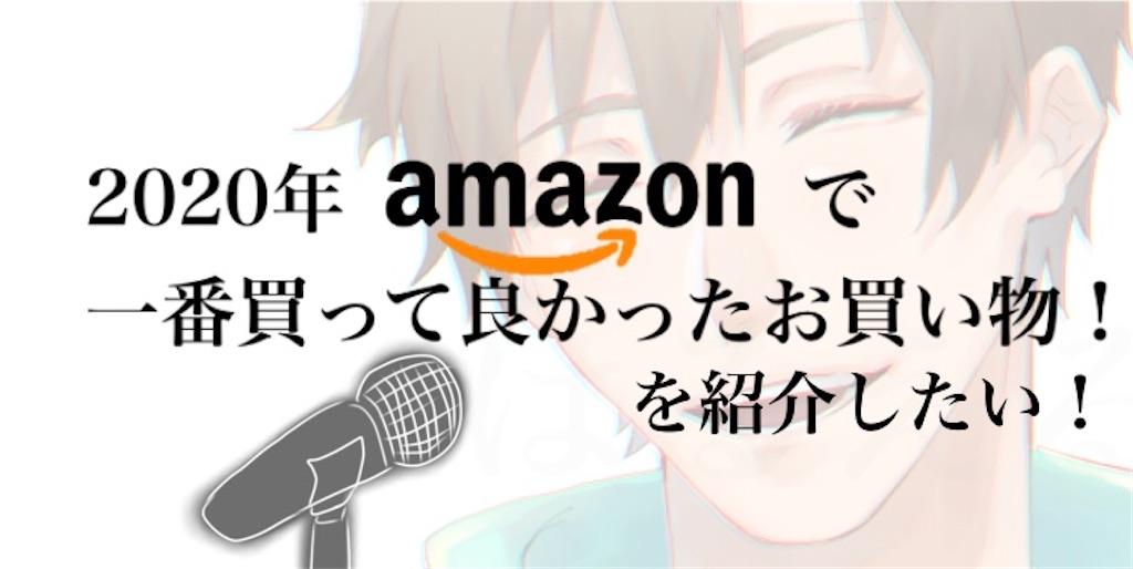 f:id:harukazu1:20210103125707j:image
