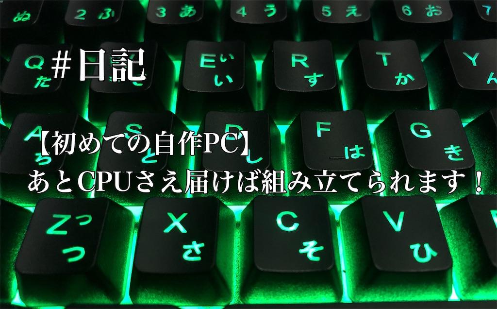 f:id:harukazu1:20210404222721j:image