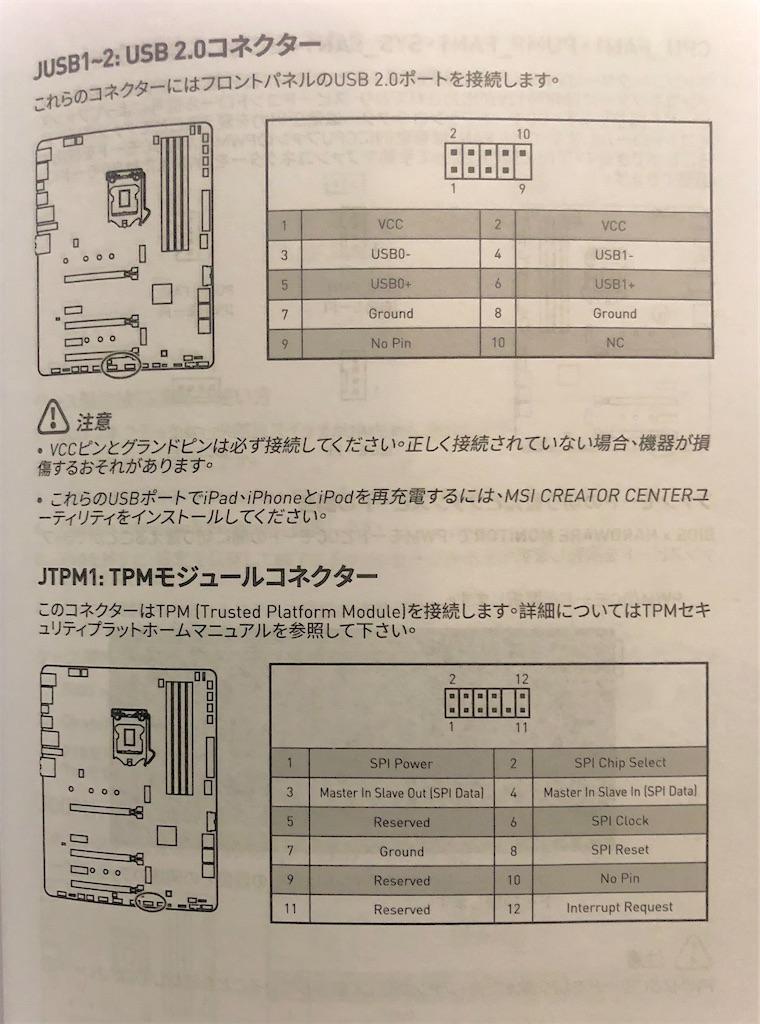 f:id:harukazu1:20210603011257j:image