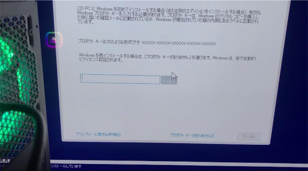 f:id:harukazu1:20210618201533j:image